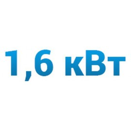 Комплекты ИБП мощностью 1,6 кВт