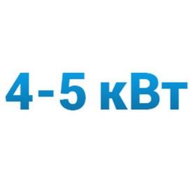Комплекты ИБП мощностью от 4,0 до 5,0 кВт