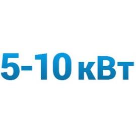 Комплекты ИБП мощностью от 5,1 до 10 кВт
